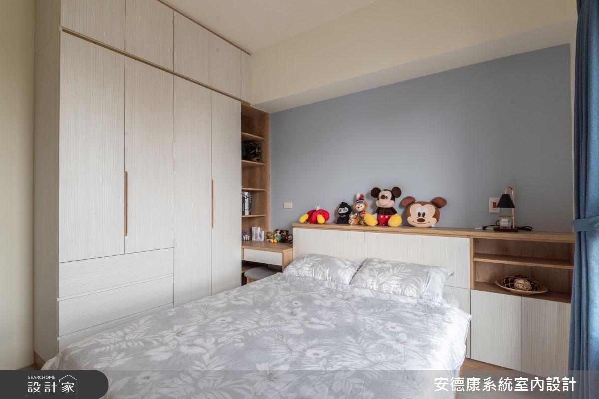 23坪新成屋(5年以下)_北歐風案例圖片_安德康系統室內設計_安德康_126之10