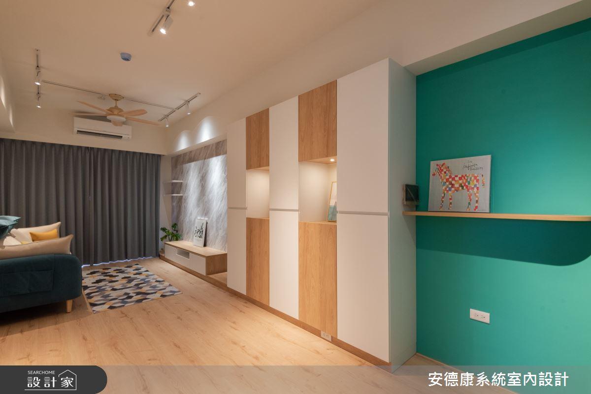 20坪新成屋(5年以下)_北歐風案例圖片_安德康系統室內設計_安德康_130之1