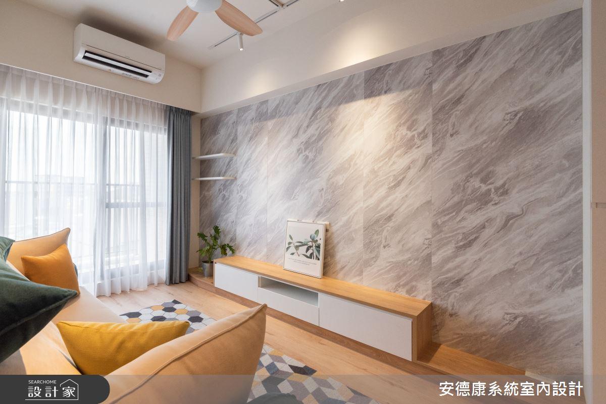 20坪新成屋(5年以下)_北歐風客廳案例圖片_安德康系統室內設計_安德康_130之6