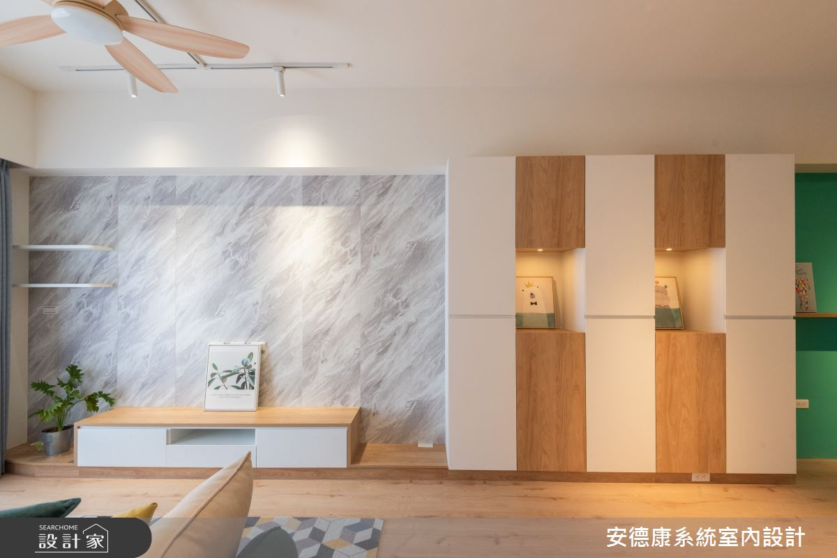20坪新成屋(5年以下)_北歐風客廳案例圖片_安德康系統室內設計_安德康_130之5