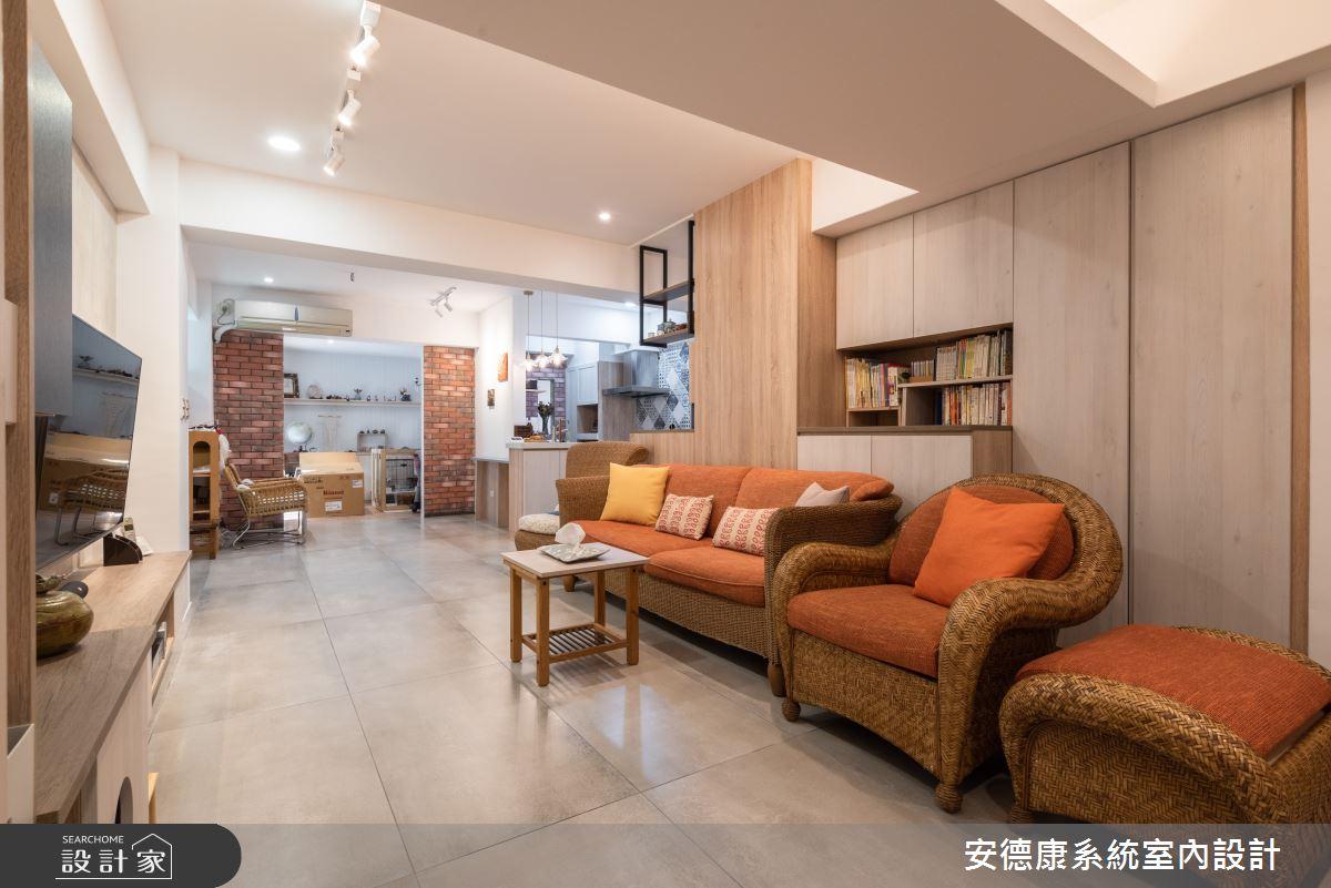48坪老屋(16~30年)_混搭風案例圖片_安德康系統室內設計_安德康_132之2