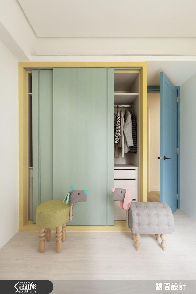 案例圖片: 馥閣_繽紛色彩,一家人的童趣空間
