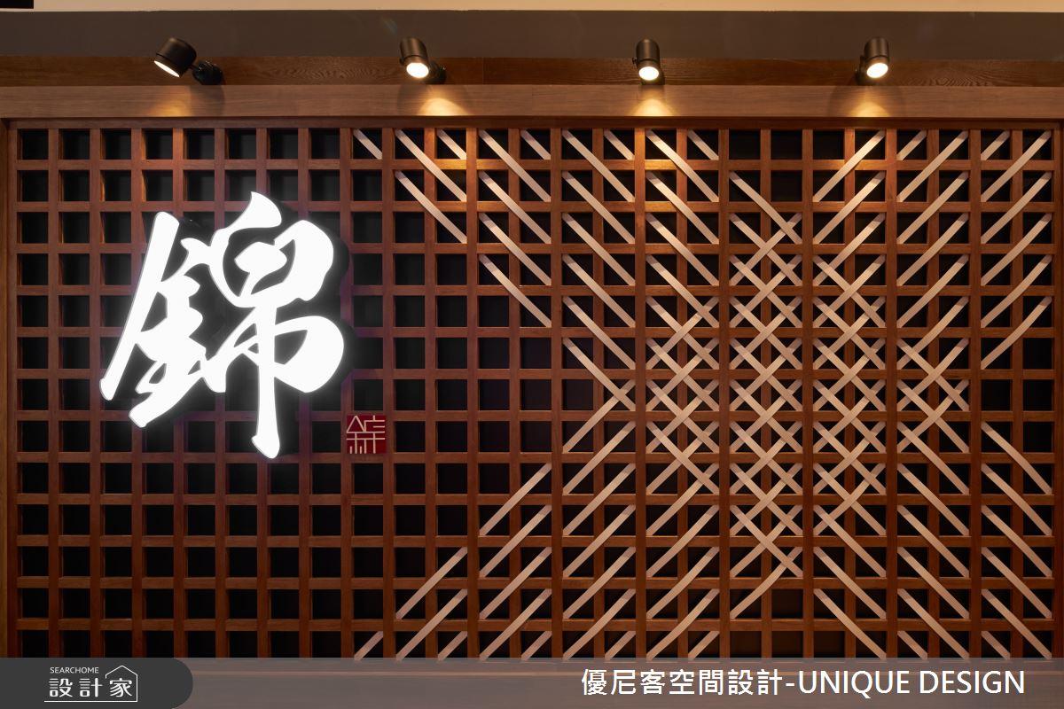 18坪中古屋(5~15年)_日式風商業空間案例圖片_優尼客空間設計-UNIQUE DESIGN_優尼客_33之3