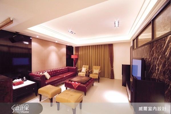 50坪新成屋(5年以下)_奢華風案例圖片_威爾室內設計_威爾_05之1