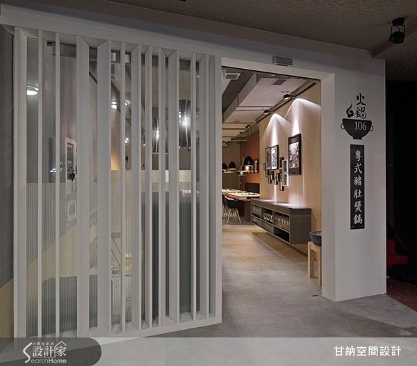 36坪老屋(16~30年)_現代風商業空間案例圖片_甘納空間設計_甘納_05之2
