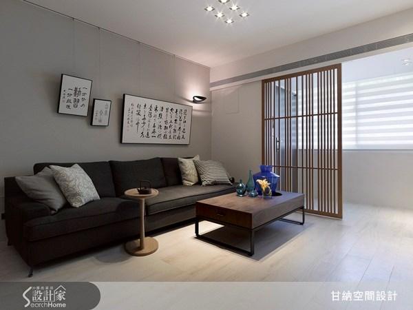 29坪老屋(16~30年)_新中式風客廳案例圖片_甘納空間設計_甘納_06之3