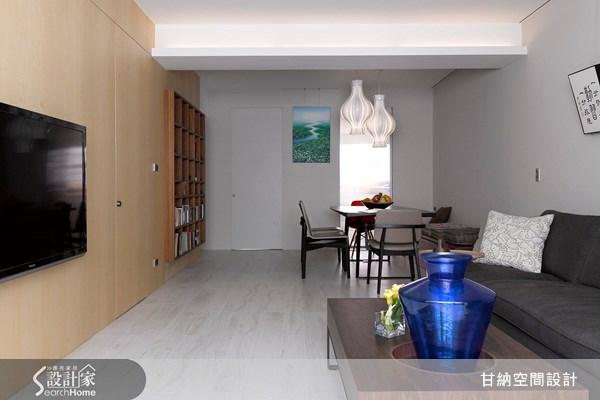 29坪老屋(16~30年)_新中式風客廳案例圖片_甘納空間設計_甘納_06之1