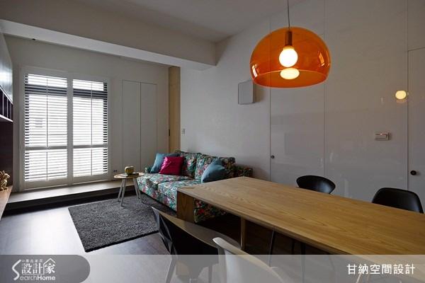 13坪新成屋(5年以下)_混搭風餐廳案例圖片_甘納空間設計_甘納_12之3
