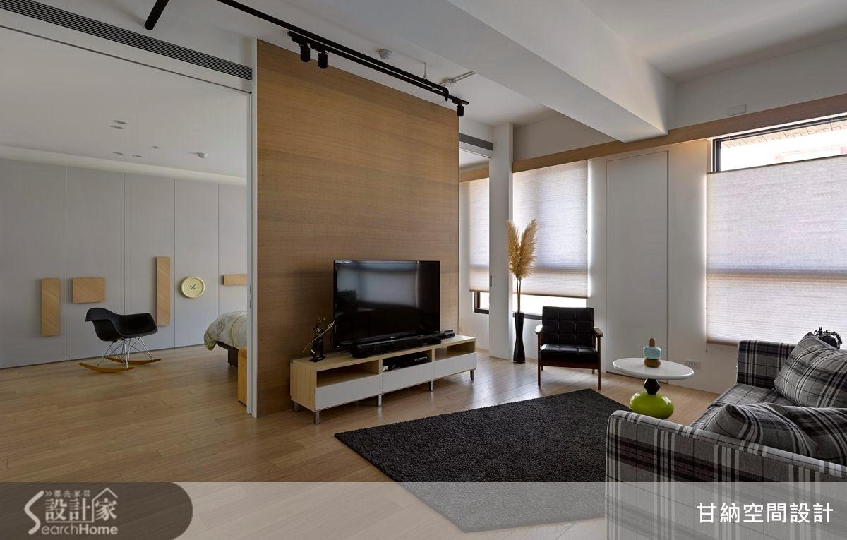 20坪新成屋(5年以下)_混搭風客廳案例圖片_甘納空間設計_甘納_14之53