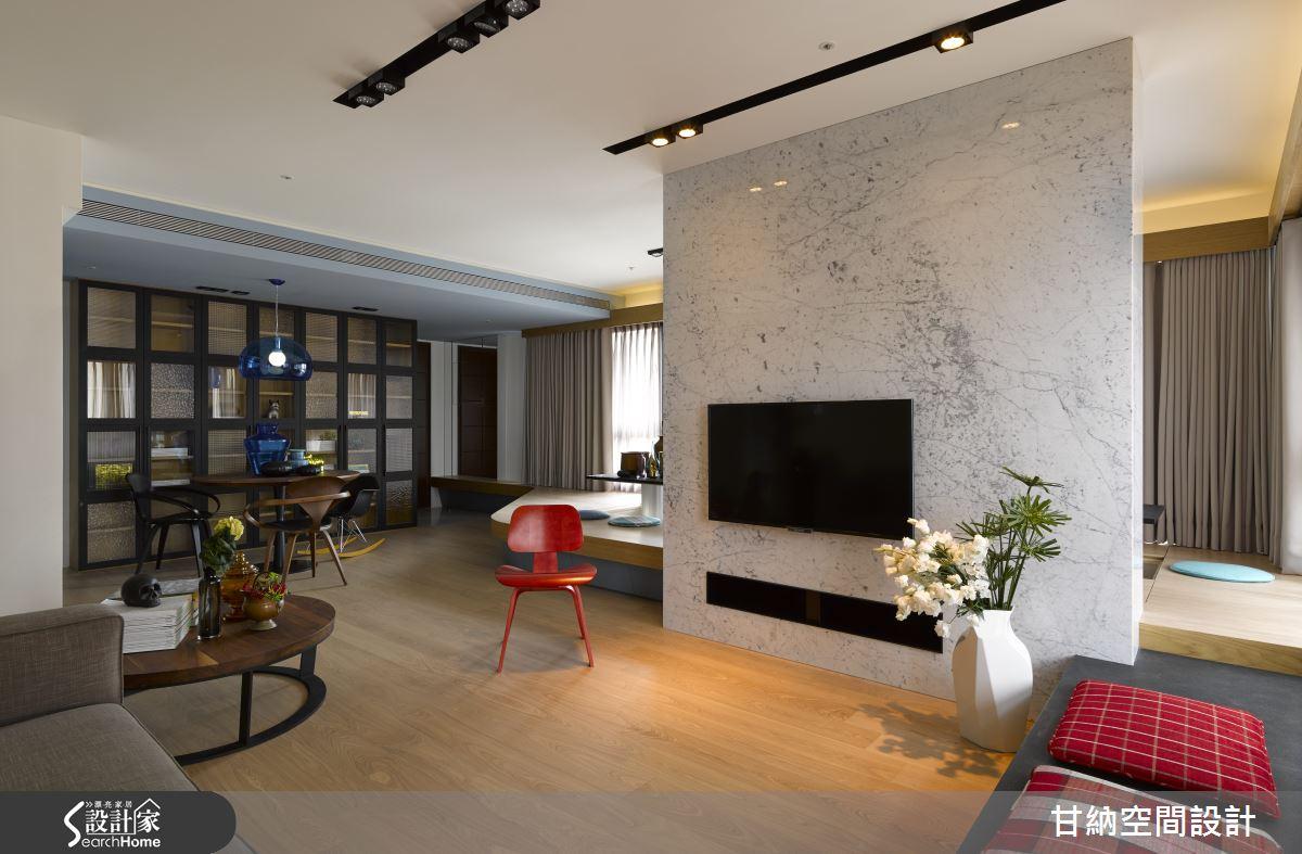一種混搭的概念 讓家變得時尚又摩登