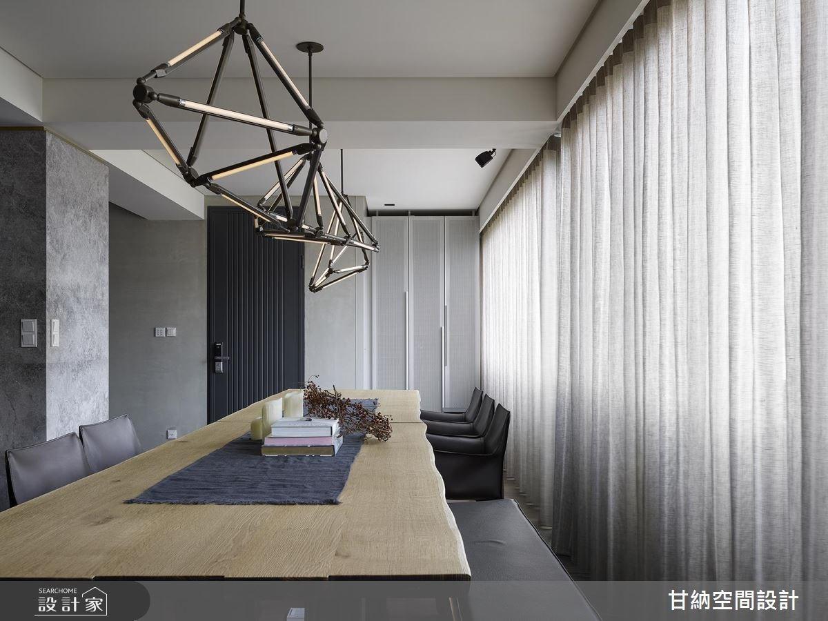 41坪老屋(16~30年)_混搭風餐廳案例圖片_甘納空間設計_甘納_33之1