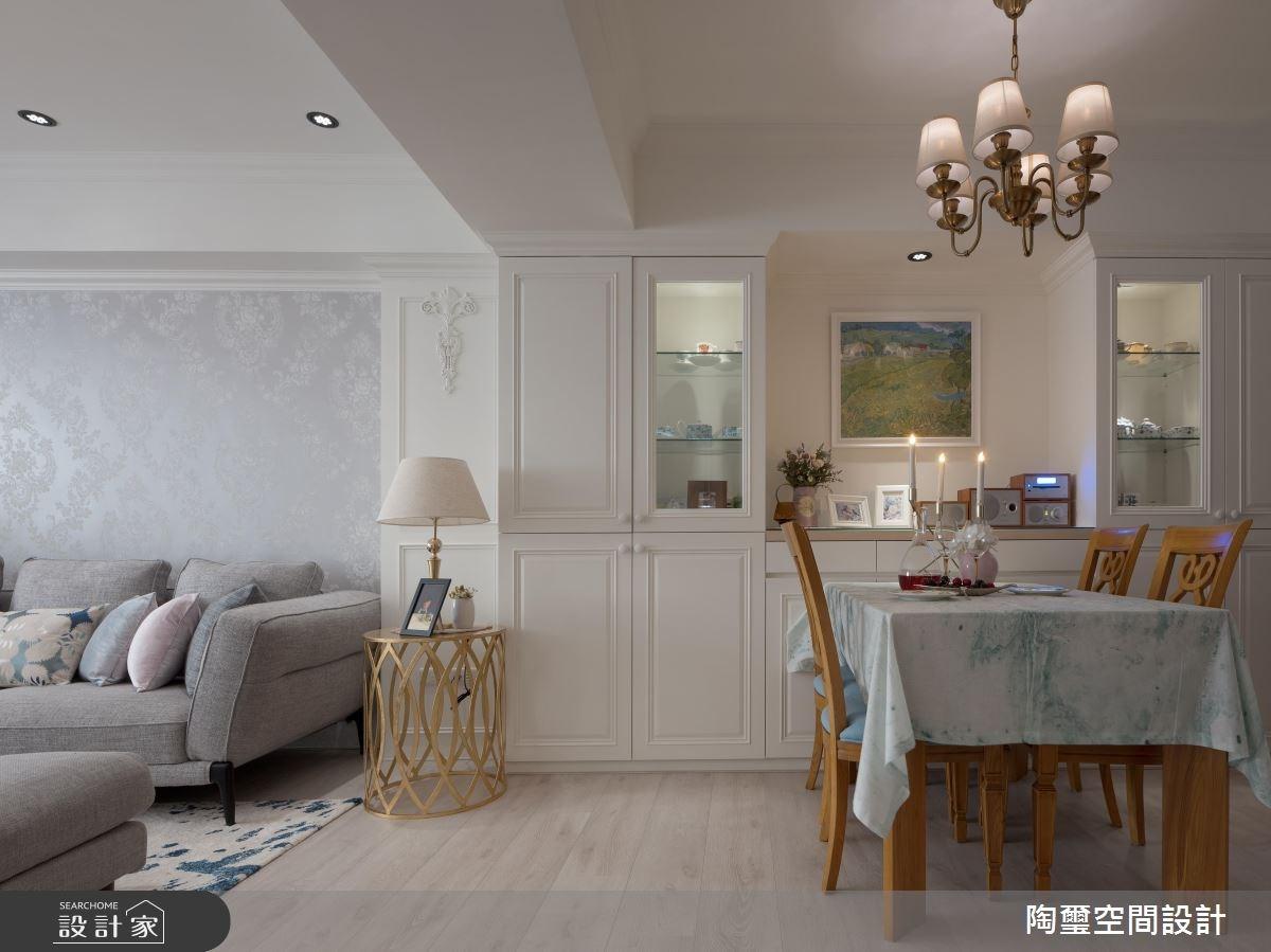 32坪老屋(16~30年)_新古典餐廳案例圖片_陶璽空間設計_陶璽_30之8