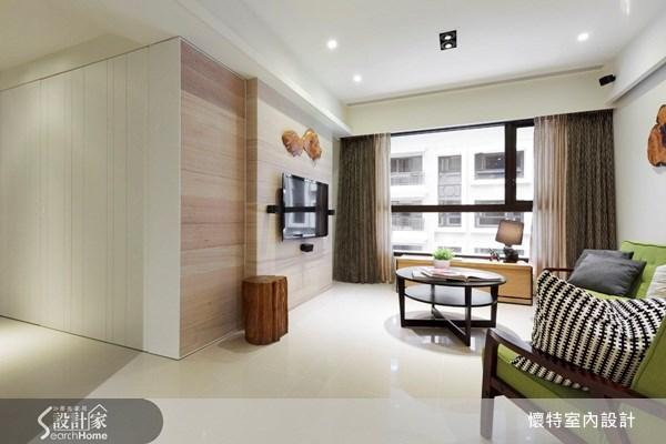 32坪新成屋(5年以下)_現代風客廳案例圖片_懷特室內設計_懷特_07之3