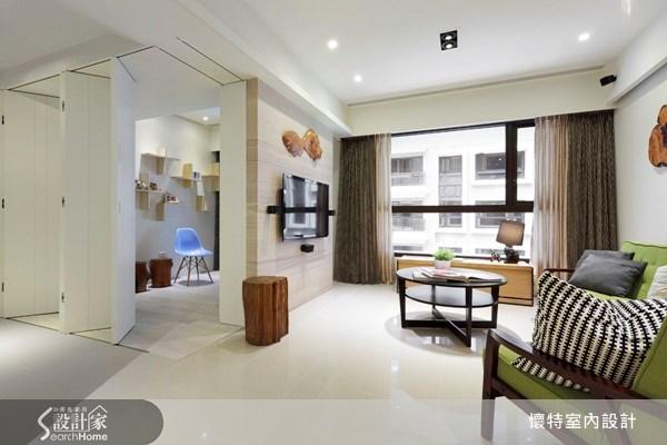 32坪新成屋(5年以下)_現代風客廳案例圖片_懷特室內設計_懷特_07之2