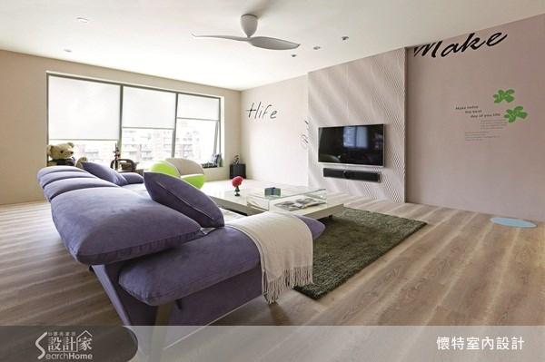 40坪新成屋(5年以下)_現代風客廳案例圖片_懷特室內設計_懷特_11之4
