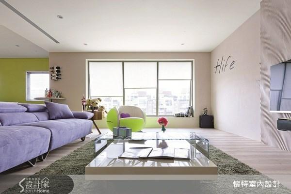 40坪新成屋(5年以下)_現代風客廳案例圖片_懷特室內設計_懷特_11之2