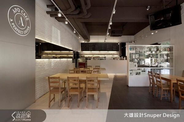 33坪中古屋(5~15年)_北歐風商業空間案例圖片_大雄室內設計Snuper Design_大雄_12之2