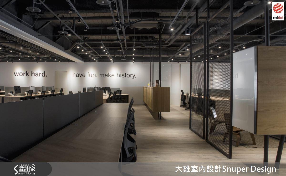350坪中古屋(5~15年)_現代風案例圖片_大雄室內設計Snuper Design_大雄_49之48