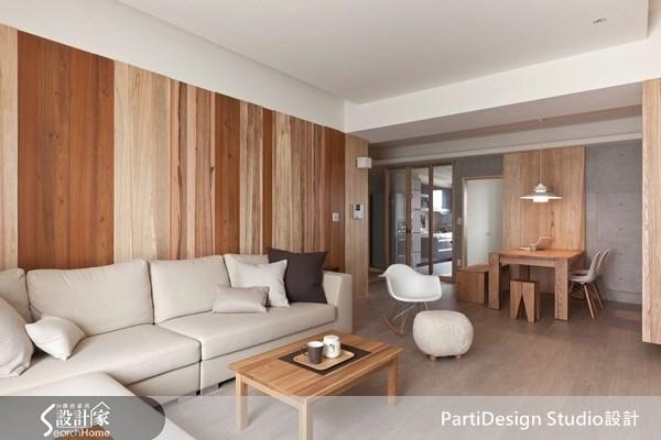 34坪_北歐風案例圖片_PartiDesign Studio_PartiDesign_02_家+ --無法離開家的新居概念之1