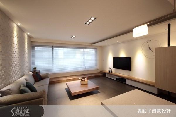 32坪老屋(16~30年)_現代風客廳案例圖片_蟲點子創意設計_蟲點子_13之4