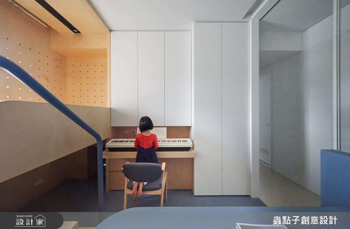 26坪新成屋(5年以下)_簡約風書房兒童房多功能室兒童房案例圖片_蟲點子創意設計_蟲點子_96之15