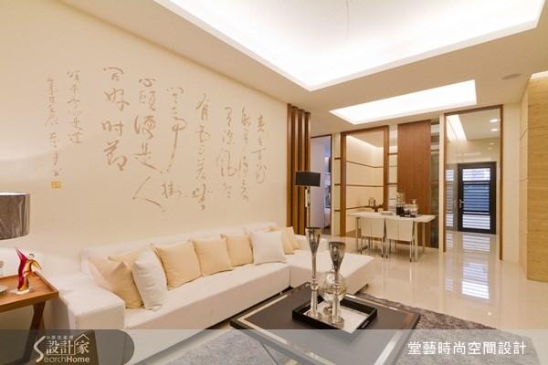 27坪預售屋_現代風客廳案例圖片_棠藝設計_堂藝_13之3