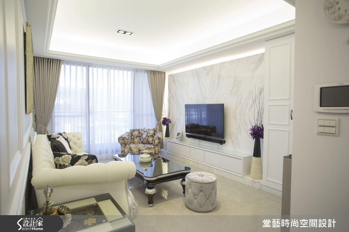 28坪新成屋(5年以下)_新古典客廳案例圖片_棠藝設計_堂藝_26之1