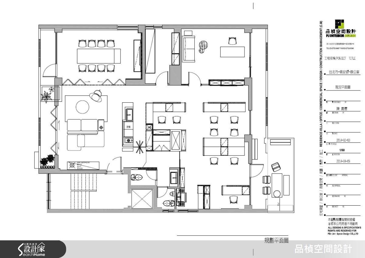 60坪老屋(16~30年)_其他案例圖片_品楨空間設計_品楨_12之16
