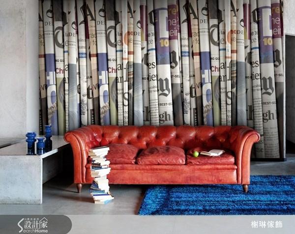 _案例圖片_榭琳傢飾設計公司_榭琳傢飾-窗簾.壁紙.家具提供_Communication之8