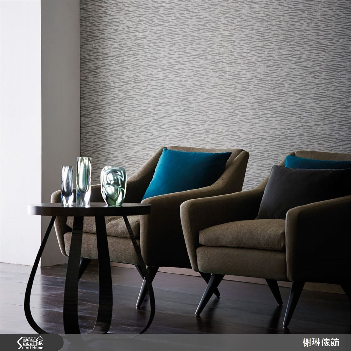_案例圖片_榭琳傢飾設計公司_榭琳傢飾-窗簾,壁紙,傢俱_ Anthology 1之6