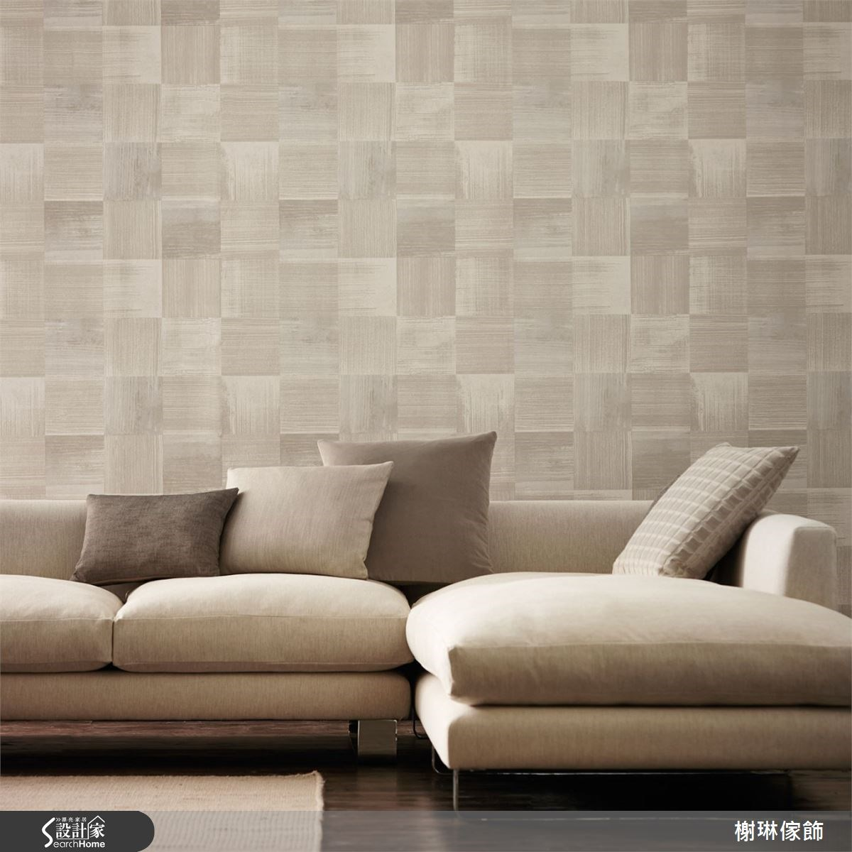 _案例圖片_榭琳傢飾設計公司_榭琳傢飾-窗簾,壁紙,傢俱_ Anthology 1之7