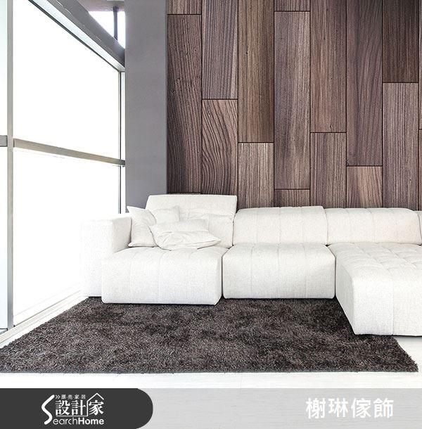 _案例圖片_榭琳傢飾設計公司_榭琳傢飾-窗簾,壁紙,傢俱_Just Wood (大圖) 1之3