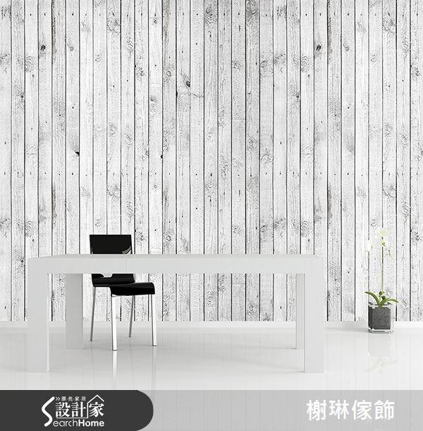 _案例圖片_榭琳傢飾設計公司_榭琳傢飾-窗簾,壁紙,傢俱_Just Wood (大圖) 3之4