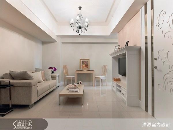 17坪_現代風客廳案例圖片_澤源室內設計_澤源_02之2