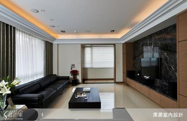 70坪_現代風客廳案例圖片_澤源室內設計_澤源_10之3