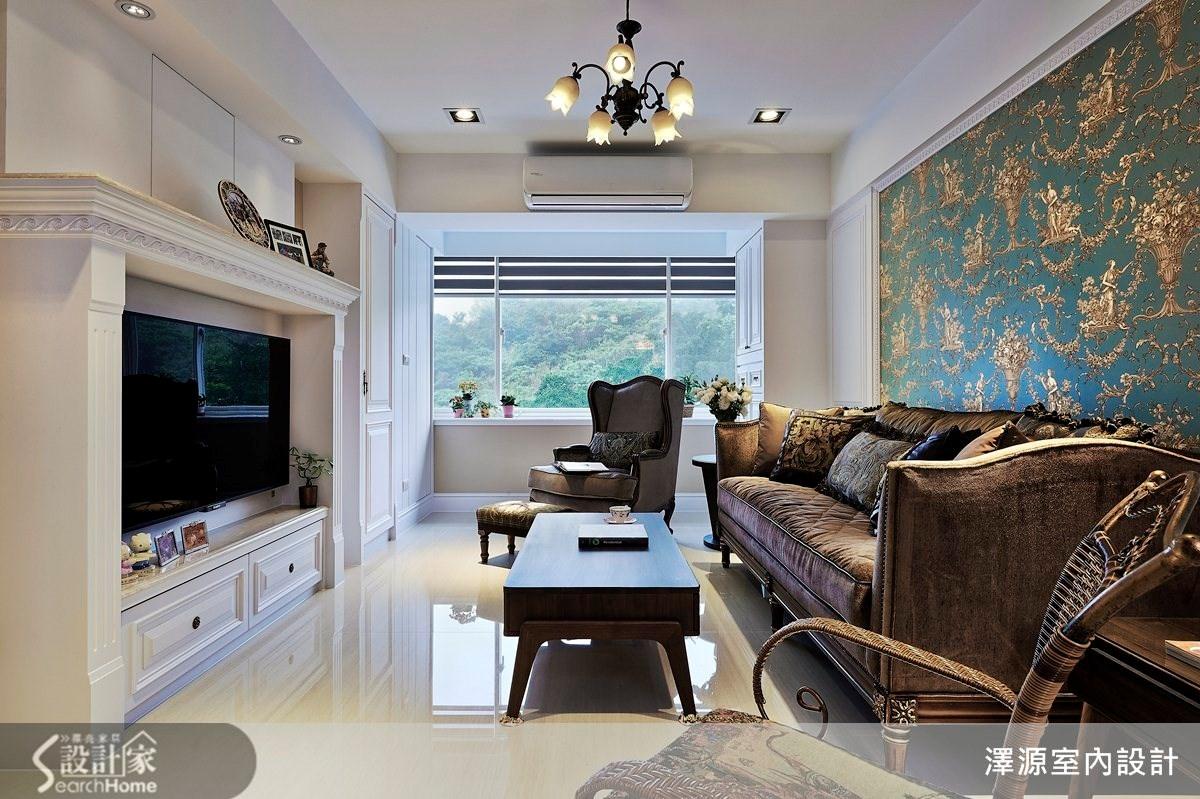 30坪_美式風客廳案例圖片_澤源室內設計_澤源_11之2