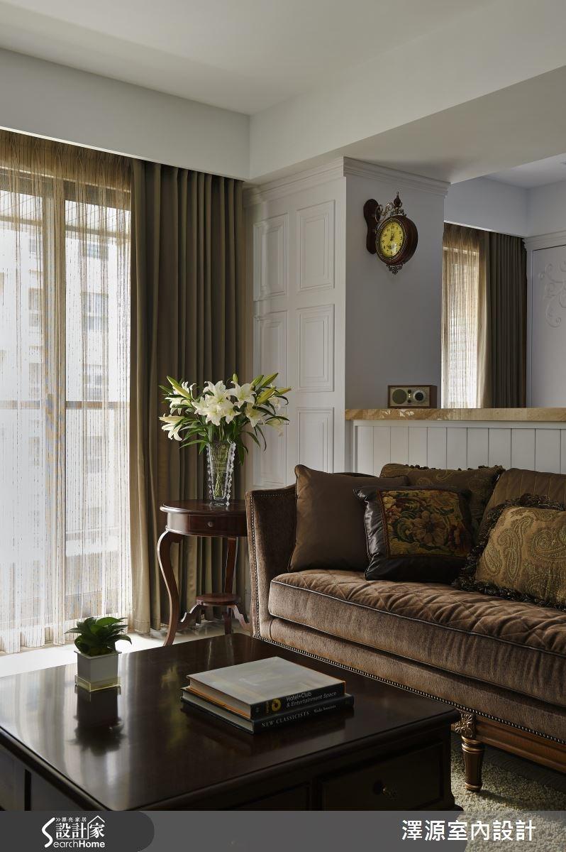 35坪_新古典客廳案例圖片_澤源室內設計_澤源_13之6