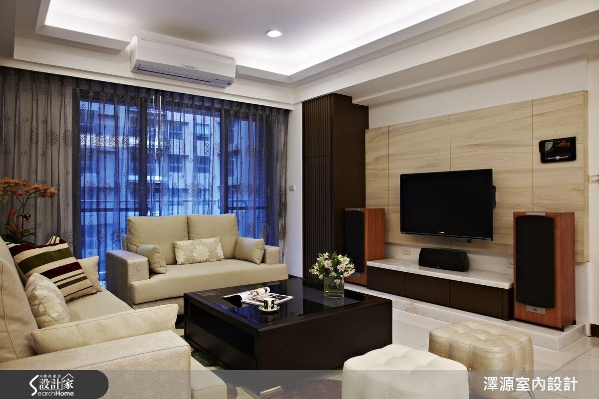 32坪新成屋(5年以下)_混搭風客廳案例圖片_澤源室內設計_澤源_15之3