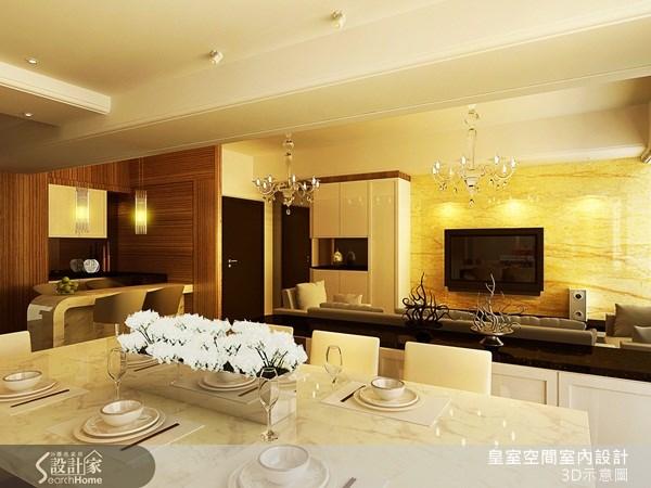 72坪預售屋_奢華風案例圖片_皇室空間室內設計_皇室_01之2