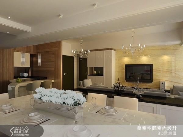 72坪預售屋_奢華風案例圖片_皇室空間室內設計_皇室_01之1