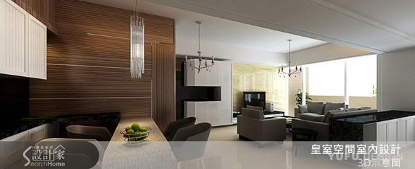 72坪預售屋_奢華風案例圖片_皇室空間室內設計_皇室_01之3