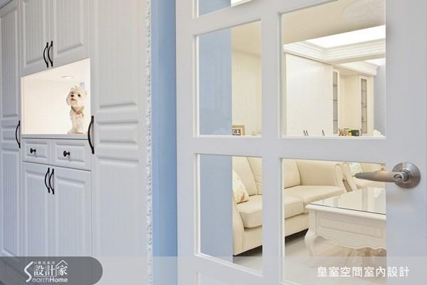 36坪中古屋(5~15年)_地中海風案例圖片_皇室空間室內設計_皇室_03之5