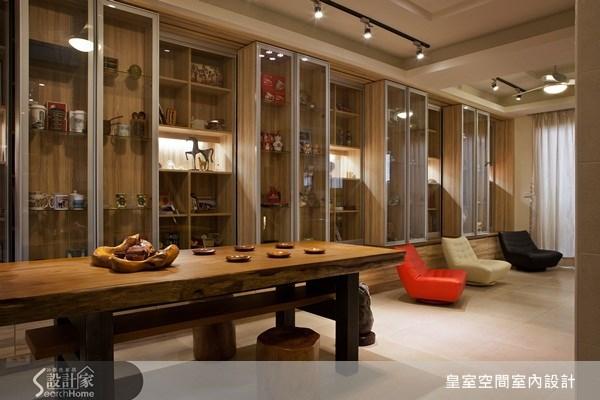 80坪老屋(16~30年)_現代風案例圖片_皇室空間室內設計_皇室_04之2