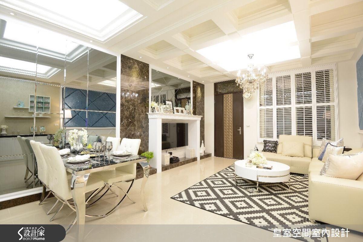 60坪新成屋(5年以下)_混搭風案例圖片_皇室空間室內設計_皇室_05之1