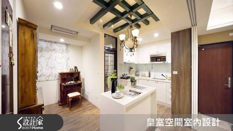 25坪新成屋(5年以下)_鄉村風案例圖片_皇室空間室內設計_皇室_06之1