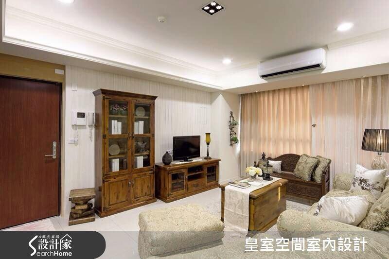 25坪新成屋(5年以下)_鄉村風案例圖片_皇室空間室內設計_皇室_06之2