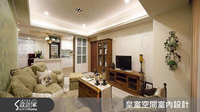 25坪新成屋(5年以下)_鄉村風案例圖片_皇室空間室內設計_皇室_06之3