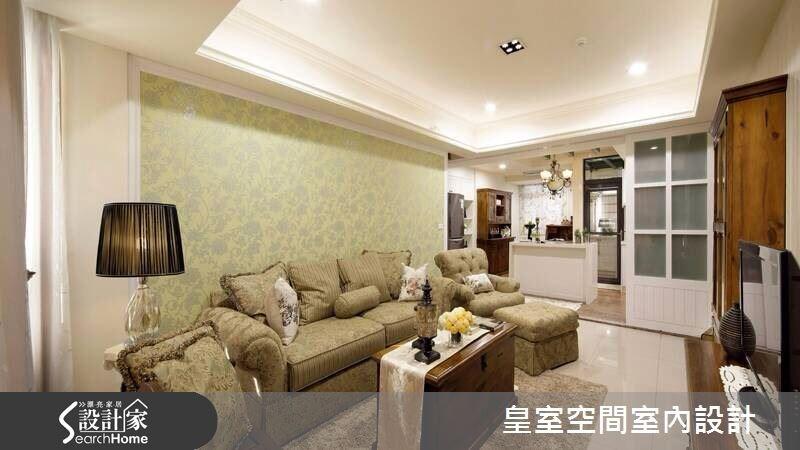 25坪新成屋(5年以下)_鄉村風案例圖片_皇室空間室內設計_皇室_06之5