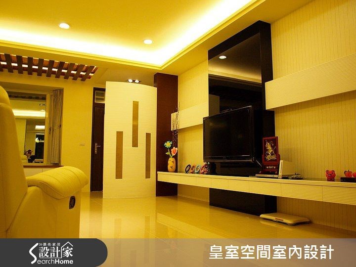 50坪中古屋(5~15年)_現代風案例圖片_皇室空間室內設計_皇室_09之1