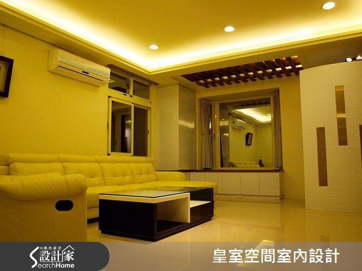 50坪中古屋(5~15年)_現代風案例圖片_皇室空間室內設計_皇室_09之2